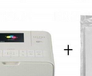 Canon Selphy CP 1200 valkoinen sisältää 3X 18 arkkia canon thermal paperia (10X15cm)