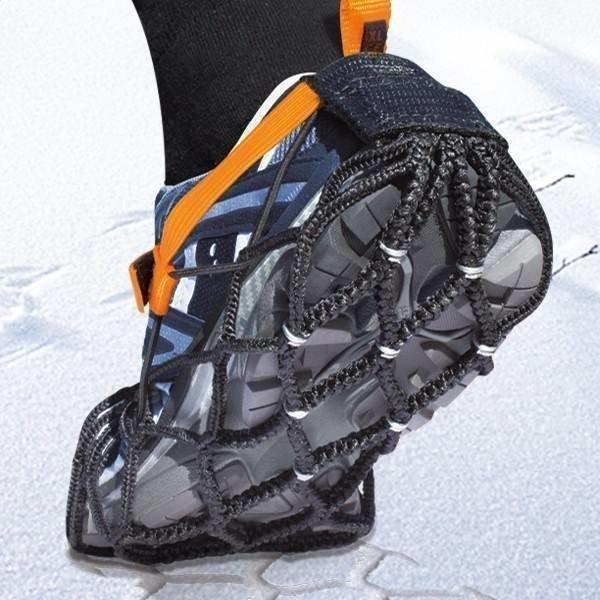 EzyShoes X-Treme XL