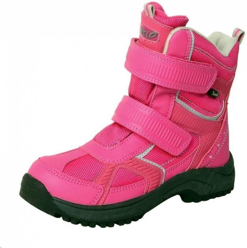 Halti Dello II DX JR Pink 34