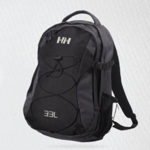 Helly Hansen DUBLIN BACK PACK 33L harmaa