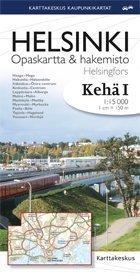 """Helsinki 1:15 000 """"Kehä I"""" taitettu 2007"""