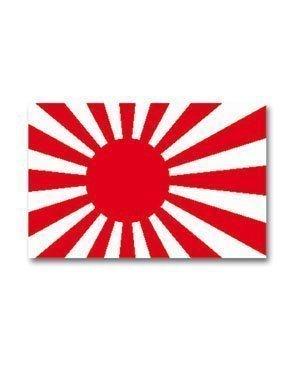 Japanin sotalippu 150 x 90 cm