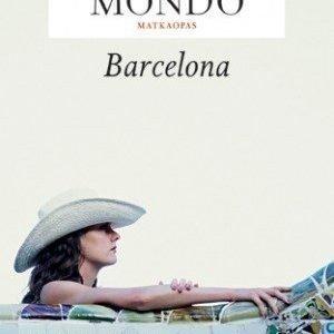 Mondo Matkaopas Barcelona