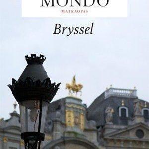 Mondo Matkaopas Bryssel