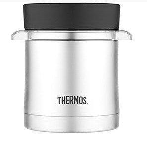 Thermos Sipp ruokatermos 0